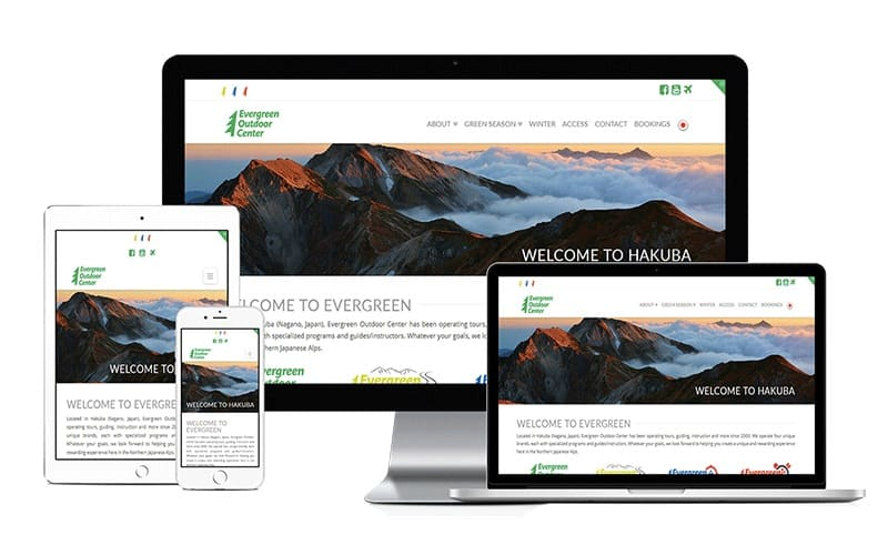 evergreen outdoor center website versions